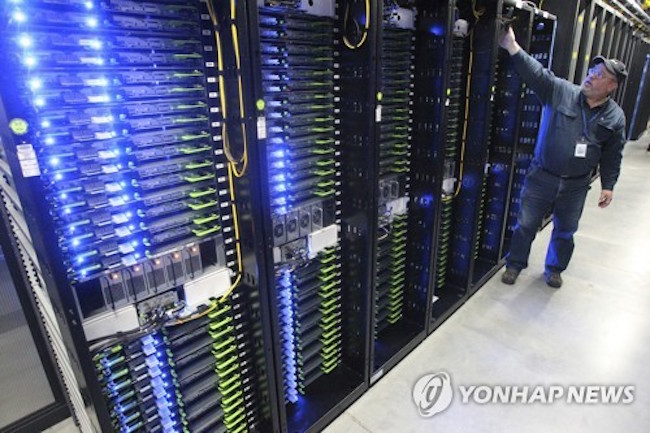 According to an annual survey of 1,225 organizations across the country, conducted by the Ministry of the Interior and Safety, 188 public organizations said they plan to adopt the service this year. (Image: Yonhap)
