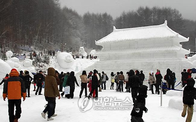Taebaek Mountain Snow Festival 2009 (Image: Yonhap)