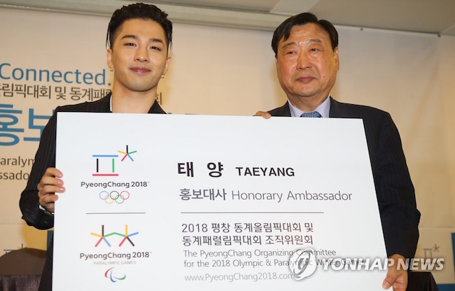 Taeyang to Release Song for PyeongChang Winter Olympics