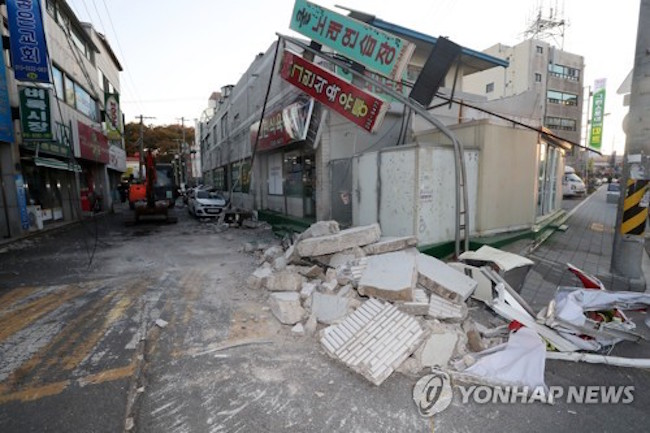 And in November, the strongest earthquake in South Korean history since the 5.8 quake the year prior shook Pohang. (Image: Yonhap)