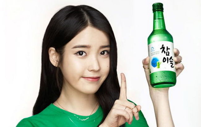 """Casting celebrities that are the objects of teenagers' adulation into these commercials and portraying them indulging in alcohol can play a part in raising underage drinking."" (Image: Hite Jinro)"