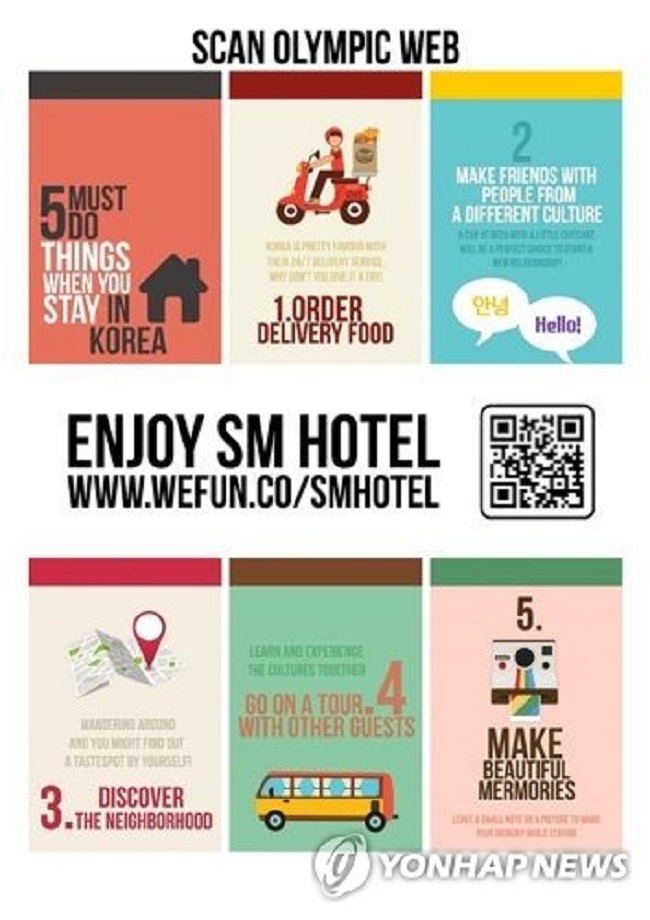 Gangneung's city government announced on January 23 that 9,000 rooms at 700 hotels, motels and other lodgings businesses now have one of these QR codes. (Image: Yonhap)