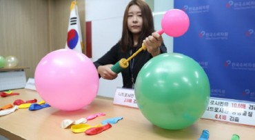 Inspectors Find Cancer-Causing Agents in Rubber Balloons