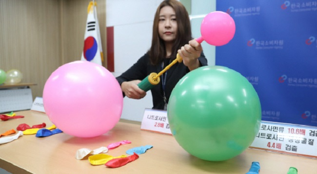 The Korea Consumer Agency (KCA) revealed on January 23 that an inspection of 10 different types of rubber balloons currently being sold on the market detected the presence of carcinogens in six. (Image: Yonhap)