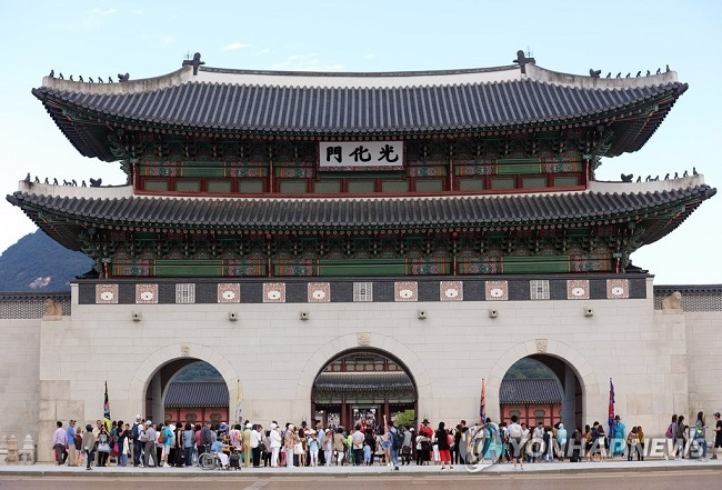 Gwanghwamun (Image: Yonhap)