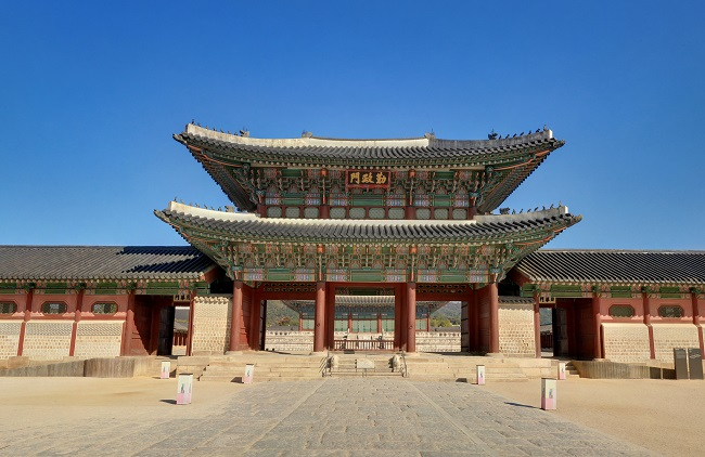 Geungjong Gate (Image: Cultural Heritage Administration)