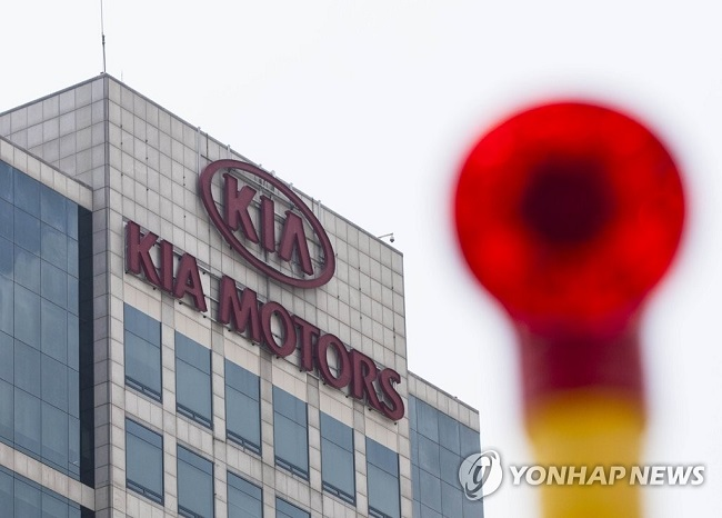 Kia Motors Corp. said Tuesday its vehicle sales fell 17.2 percent in December from a year earlier on weaker overseas demand. (Image: Yonhap)