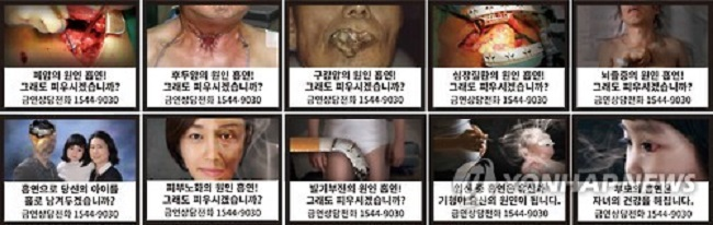 S. Koreans Support Graphic Warnings Covering 80 Pct of Cigarette Packs