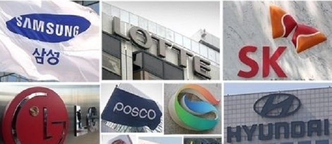 "Aside from ""business"", ""value"", ""customer"" and ""innovation"" were the keywords most commonly uttered by the leaders of South Korea's top 10 conglomerates in their New Year's addresses. (Image: Yonhap)"