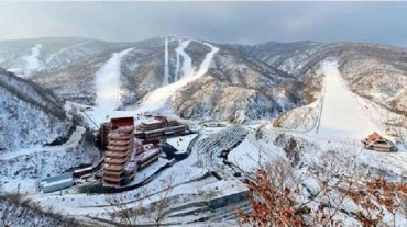 S. Korea Finds N.K. Ski Resort Good Enough for Joint Training