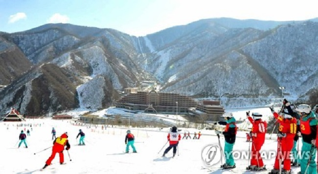A South Korean delegation is set to travel to North Korea on Tuesday to inspect the venues where the two Koreas will hold joint cultural and sports events to celebrate the upcoming 2018 PyeongChang Winter Olympics. (Image: Yonhap)