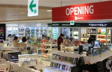Foreigners' Purchases at Duty-free Stores Reach Record High in Dec.