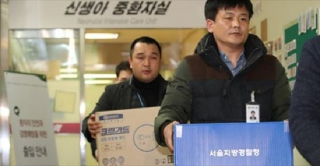The Seoul hospital has been mired in scandal ever since the four babies died due to then unknown circumstances. (Image: Yonhap)