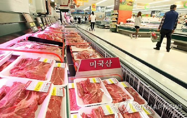 By item, beef was the most imported food at $2.46 billion. (Image: Yonhap)