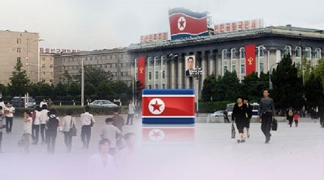 N. Korea Reopens Communication Channel with South