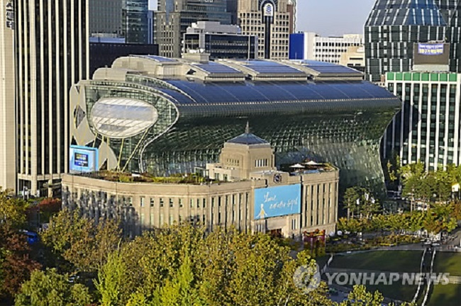 South Korea's finance ministry said Monday it has started to levy preliminary anti-dumping duties on coated printing paper from Japan, China and Finland to protect the local industry from being hurt by cheap imports. (Image: Yonhap)
