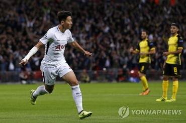 Son Heung-min's Transfer Value Rises in 2018: Data