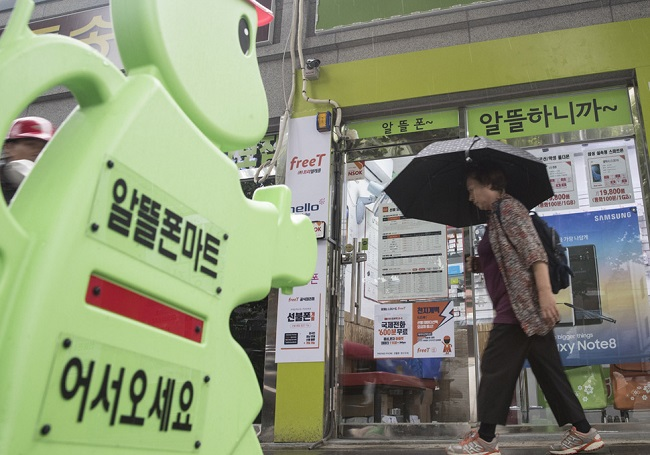 This development has been attributed to the decision made on September 15 to raise the Big 3's mobile plan discounts from the previous 20 percent to 25 percent, which effectively diminished the principal MVNO calling card of affordability. (Image: Yonhap)