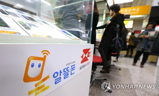 According to the Korea Telecommunications Operators Association, 638,435 MVNO users departed for one of SK Telecom, KT and LG Uplus last year, 21 percent more than the 527,794 who preceded them in 2016. (Image: Yonhap)
