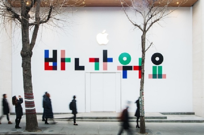 "Pedestrians striding pass the area have taken note of the colorful ""반가워요"", Korean for ""nice to meet you"", that has been inscribed from left to right underneath the unmistakable Apple logo. (Image: Yonhap)"