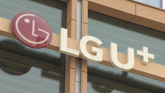 LG Uplus, one third of South Korea's wireless carrier industry, is becoming a flatter organization, at least on a conversational level, as job titles will be swapped out for names when employees call on one another. (Image: Yonhap)