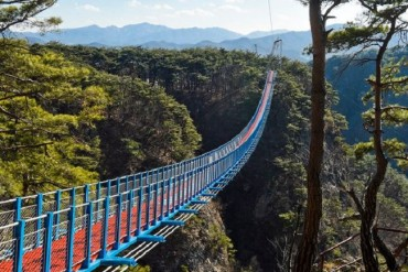 New Suspension Bridge Entices Thrillseekers