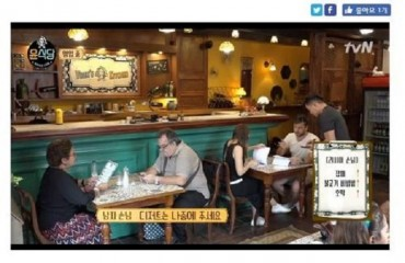 'Youn's Kitchen 2′ Continues to Grip TV Viewers