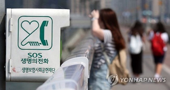 The country has the highest suicide rate among the members of the Organization for Economic Cooperation and Development (OECD), data showed. An average of 25.6 people per 100,000 in South Korea took their own lives in 2016. (Image: Yonhap)