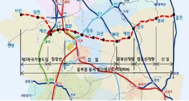 The railroad is a 3.7 trillion won project that will span 330km when completed, cutting straight through the heart of South Korea from coast to coast. (Image: Cheonan)