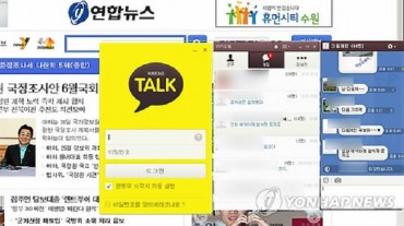 KakaoTalk, Facebook Preferred Online Channels for News Access
