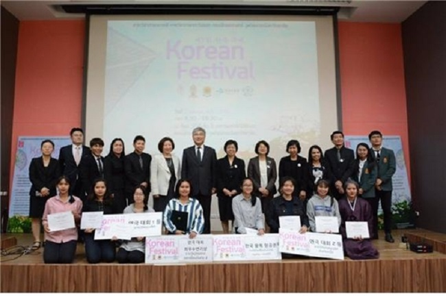 Korean was added to the list of foreign languages available on the PAT; since then, the number of schools offering it as a subject has been increasing rapidly. (Image: Yonhap)