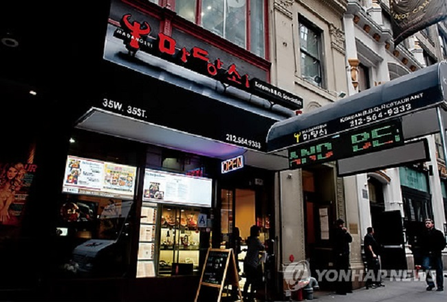 As foreign taste buds have grown more accustomed to Korean dishes, more restaurants, 24,246 in four more countries to be precise, have popped up in the last eight years. (Image: Yonhap)
