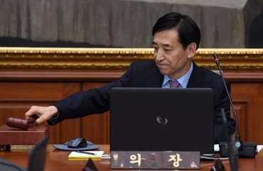 Bank of Korea Raises 2018 GDP Forecast to 3 Pct