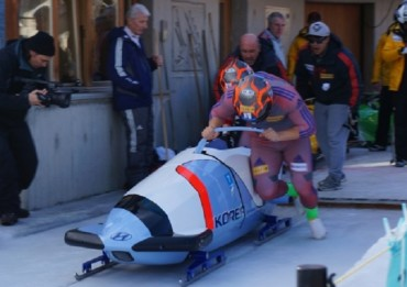 Talks Under Way to Form Joint Korean Bobsled Team for Track Test: IBSF