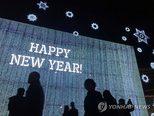 Going on a diet has once again been named the most popular New Year's resolution among South Koreans, according to a new big data study. (Image: Yonhap)