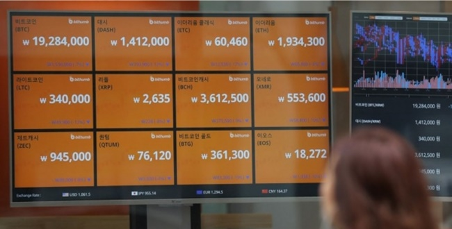 A South Korean cryptocurrency policy advisor who has made over 10 million won via investment in cryptocurrencies is being accused of using insider information for personal gain. (Image: Yonhap)