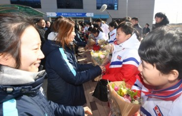 Public Approves Joint Entrance with N. Korea, Opposes Unified Ice Hockey Team