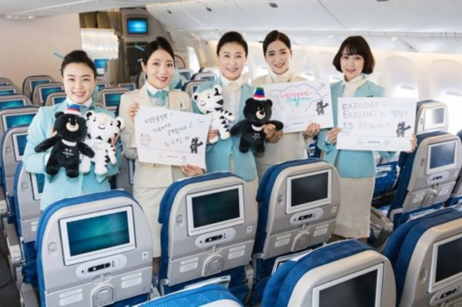 As one of the official sponsors of the 2018 PyeongChang Olympics, staff members from different departments at Korean Air have been showing support for this year's Winter Olympics, which will be held next month. (Image: Korean Air)