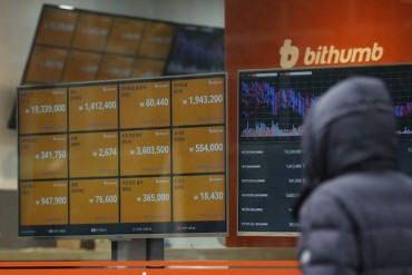 Banks to Issue New Trading Accounts for Cryptocurrencies Next Week