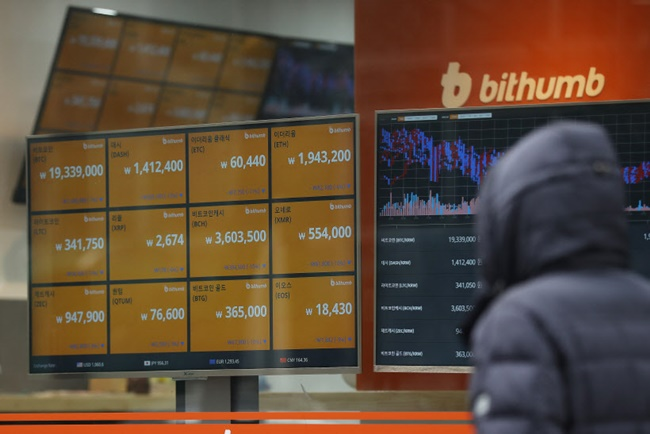 Opinions on cryptocurrency are completely polarized on social media among South Korean users, a new report has found. (Image: Yonhap)