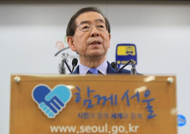 Park announced on Wednesday plans to offer full-time employment to freelancers at the city-owned radio and TV station TBS in a move to help industry employees cope with anxiety issues over employment stability and a lack of labor rights protection. (Image: Yonhap)