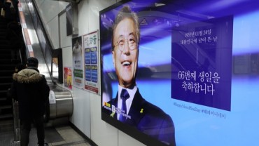 Supporters Hold Creative Events in Celebration of President Moon's Birthday