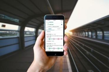 Samsung Unveils Official PyeongChang Olympics App