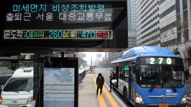 Fewer people took taxis or drove their own cars last week when public transport was free as a result of high fine dust levels, the Seoul Metropolitan Government said on Sunday after analyzing road traffic data. (Image: Yonhap)