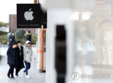 Apple to Start Discounted Battery Replacement Program in S. Korea