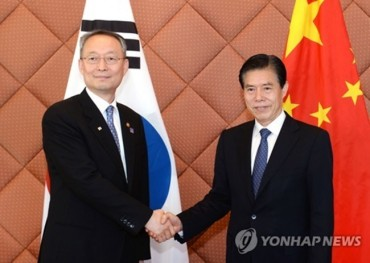 S. Korea to Hold Hearing on Follow-up FTA Talks with China
