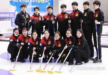 S. Korea's Women's Curling Confident of First Olympic Medal at PyeongChang