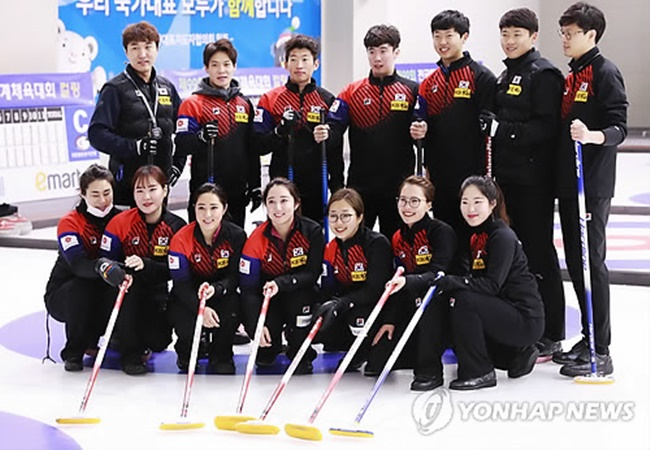 South Korea's curling team poses at a media event at Jincheon National Training Center on Jan. 10, 2018. (Image: Yonhap)