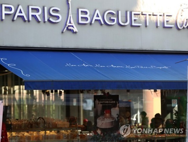 In September, the government said SPC Group, the franchise's operator, violated the country's labor laws in connection with the hiring conditions ofmore than 5,300 bakers and cafe workers at its franchise stores. (Image: Yonhap)