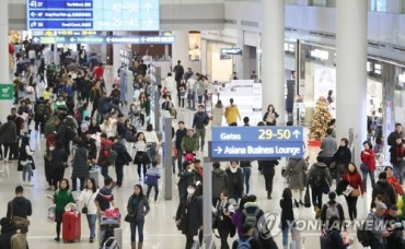 S. Korean Duty-Free Sales Reach Record High in 2017 Despite THAAD Row